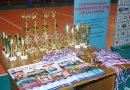 Региональные соревнования Тульской области по легкоатлетическому троеборью