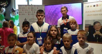 Финал кубка и премии чемпиона мира по шахматам Анатолия Карпова