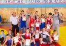 Открытое первенство города Липецка по греко-римской борьбе среди юношей